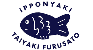たい焼き ふるさと-TAIYAKI FURUSATO-